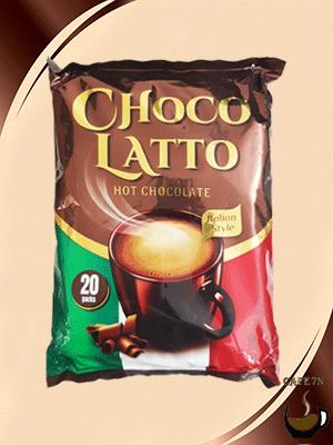 هات چاکلت | choco latto
